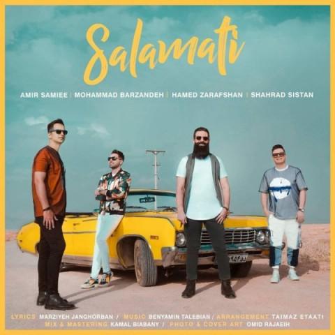 دانلود آهنگ Various Artists سلامتی Various Artists - Salamati + متن ترانه سلامتی از