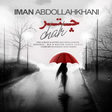 دانلود آهنگ ایمان عبدالله خانی چتر