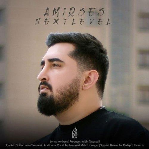 دانلود آهنگ Amir Ses Next Level