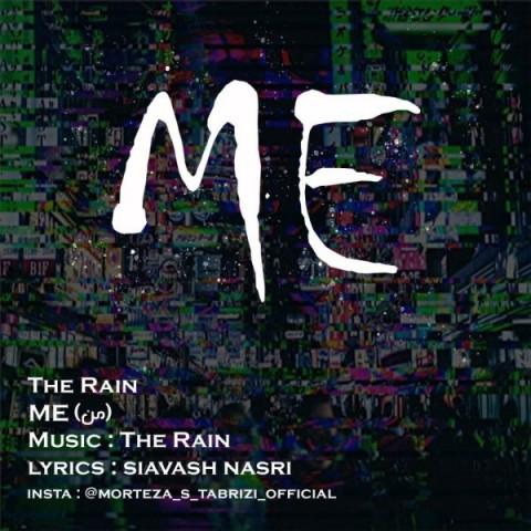 دانلود آهنگ The Rain Me