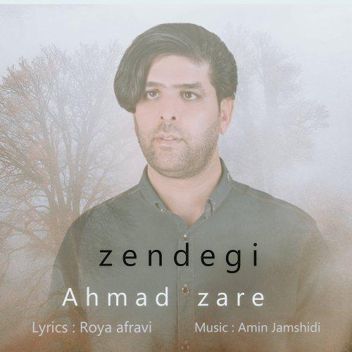دانلود آهنگ احمد زارع زندگی