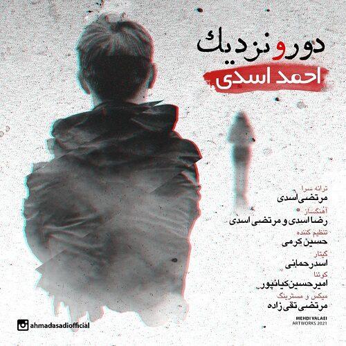 دانلود آهنگ احمدی اسدی دور و نزدیک